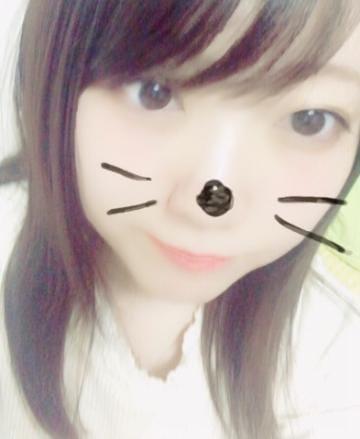 「こんにちは?」09/24(月) 20:00   えみりの写メ・風俗動画