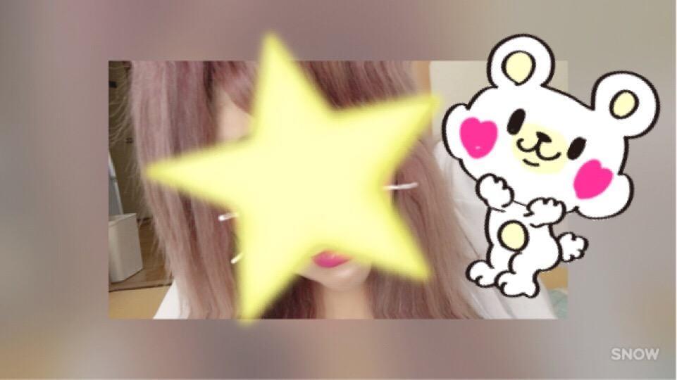 ちづる「お礼◎ありがとう!」09/24(月) 20:37 | ちづるの写メ・風俗動画