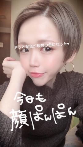 「はにゃーん/(^o^)\」09/24(月) 21:52 | たまの写メ・風俗動画