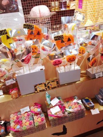 「かわいいハロウィーンショップ」09/24(月) 22:05 | くららの写メ・風俗動画