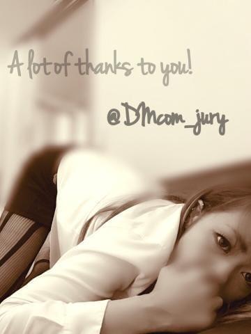 「SP thanks??」09/24(月) 22:15 | ジュリーの写メ・風俗動画