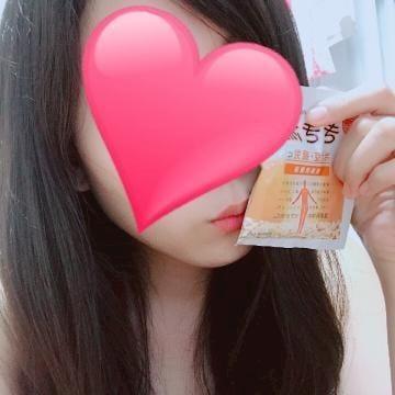 「きき湯」09/24(月) 22:34 | ももかの写メ・風俗動画