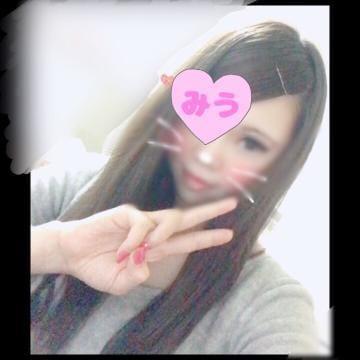 「苦手って」09/24(月) 22:57 | みうの写メ・風俗動画