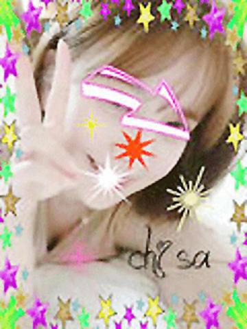 ちさ「ご自宅60分のお兄さん♪」01/27(金) 14:15 | ちさの写メ・風俗動画