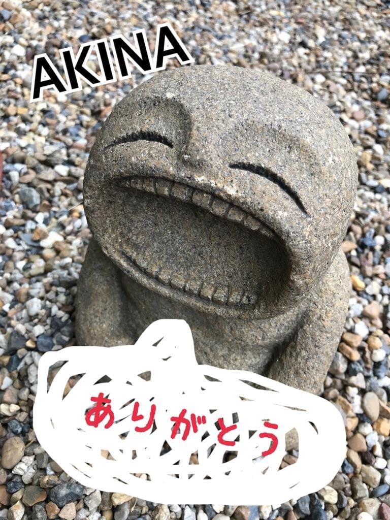 「こんにちわ」09/24(月) 23:58 | アキナ ☆x2の写メ・風俗動画