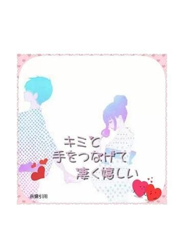「つなごう」09/25(火) 00:46   なお美の写メ・風俗動画