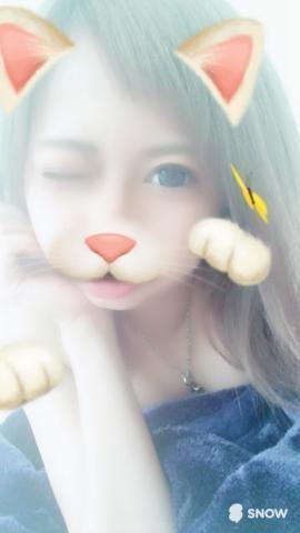 「emiri♡」09/25日(火) 00:50 | EMIRIの写メ・風俗動画