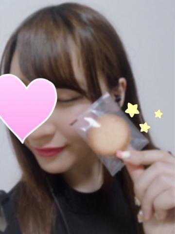 「ありがとうございました」09/25(火) 01:10 | 十愛(とあ)の写メ・風俗動画