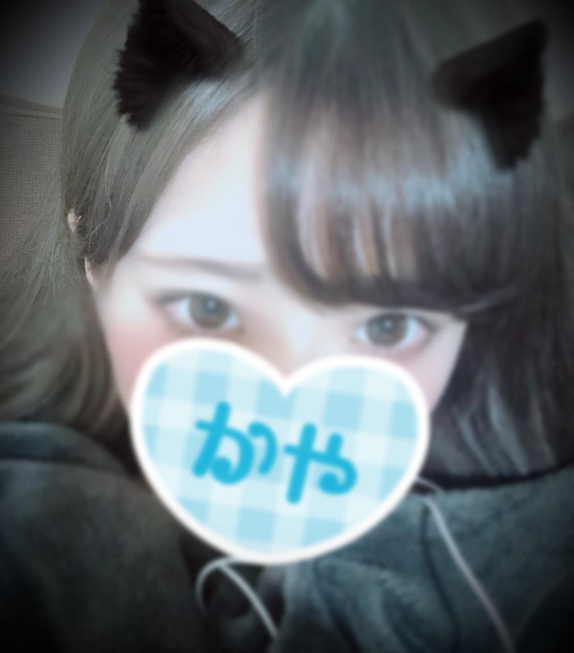 「*おやすみ*予定*」09/25(火) 01:16 | かやの写メ・風俗動画