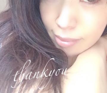 「終了です?」09/25(火) 02:00 | 沢村 ちさとの写メ・風俗動画
