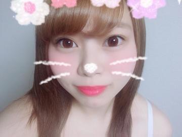 「?お礼?」09/25(火) 02:30 | れな☆☆の写メ・風俗動画