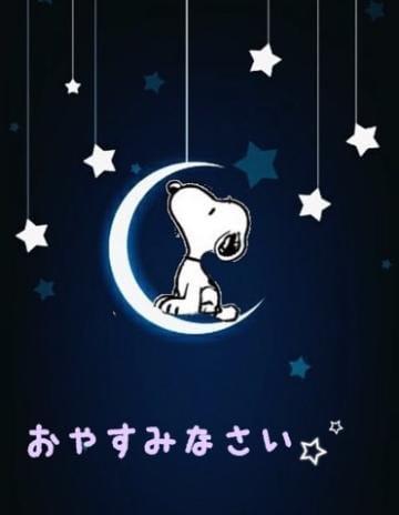 「感謝(ㅅ˘˘)♡*.+゜です. *:゚ 。.★゛」09/25日(火) 03:10 | みなよの写メ・風俗動画