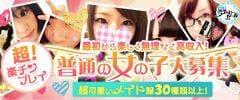 「初めまして.。???」09/25(火) 04:18 | りんの写メ・風俗動画