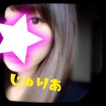 「感謝~♡」09/25日(火) 06:10   じゅりあの写メ・風俗動画