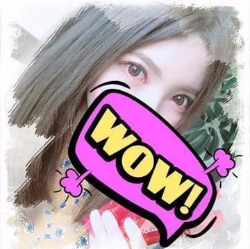 「ありがと!♪」09/25日(火) 06:12   ひろみの写メ・風俗動画