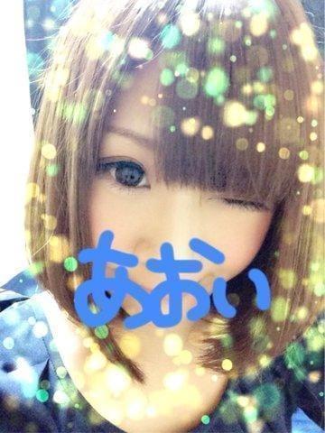 「今日はありがとう♡」09/25日(火) 06:16   あおいの写メ・風俗動画