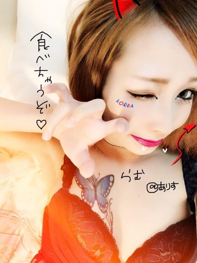 「おはようございます?」09/25日(火) 08:39   らむ(6/12新人入店)の写メ・風俗動画
