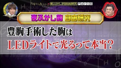 「☆あやなは天然だよ☆」09/25(火) 11:46 | あやなの写メ・風俗動画