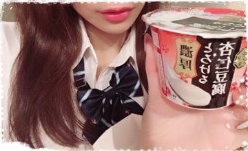 「ご自宅の先生?」09/25日(火) 12:00 | ラブの写メ・風俗動画