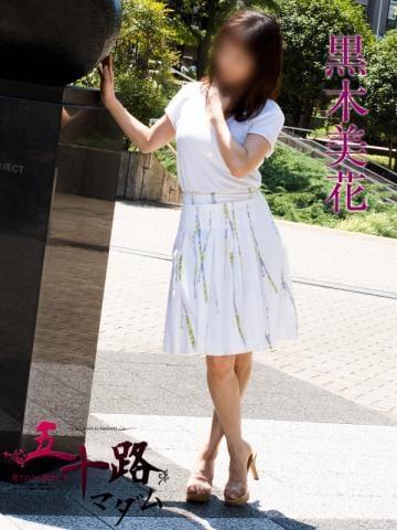 「【ご案内速報】只今すぐ!!◆美魔女系スレンダーマダム♪」09/25(火) 12:38 | おしらせ君の写メ・風俗動画