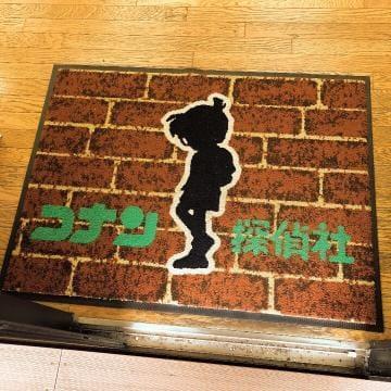 未 唯 [ミイ]「コナン探偵社」09/25(火) 13:30 | 未 唯 [ミイ]の写メ・風俗動画