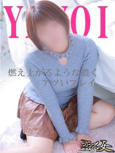 「  M様〜」09/25(火) 13:36 | やよいの写メ・風俗動画