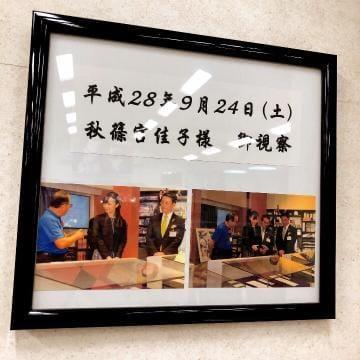 未 唯 [ミイ]「激熱!」09/25(火) 14:00 | 未 唯 [ミイ]の写メ・風俗動画