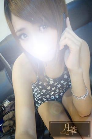 「ナオでぇ~っす(^o^)☆」09/25(火) 14:05 | ナオの写メ・風俗動画