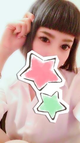 七瀬みあ「最近」09/25(火) 14:20 | 七瀬みあの写メ・風俗動画