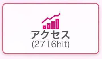 「新記録(^^)v」09/25(火) 15:23   ひとみの写メ・風俗動画