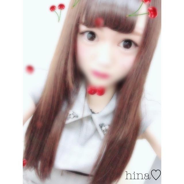 ひな「♡しゅっきん♡」09/25(火) 15:37   ひなの写メ・風俗動画