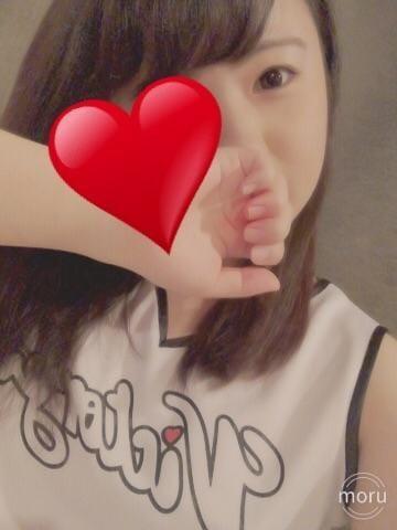 るい「出勤中?ありがとう?」09/25(火) 16:04 | るいの写メ・風俗動画