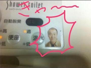 「[【GIF】動く写メ日記]:フォトギャラリー」09/25(火) 16:44   ひとみの写メ・風俗動画
