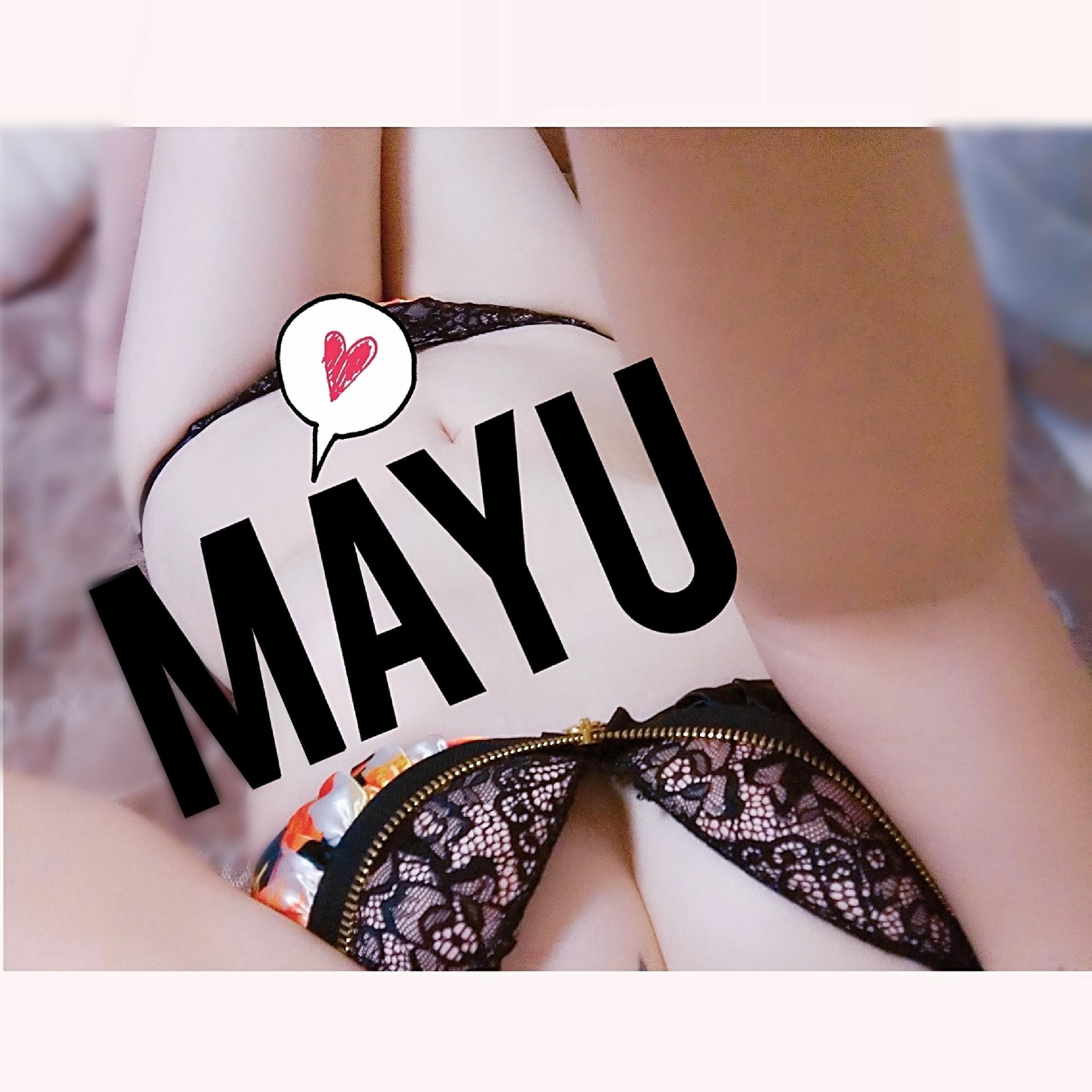 「♡お礼です♡」09/25日(火) 17:15   マユの写メ・風俗動画