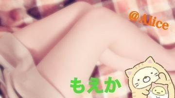 「出勤っ」09/25日(火) 18:08   もえか(7/20体験入店)の写メ・風俗動画