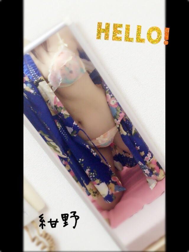紺野響子「暖かさに触れた」09/25(火) 19:03 | 紺野響子の写メ・風俗動画