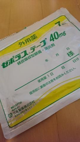 「ずっと」09/25(火) 20:17   吉岡 美穂の写メ・風俗動画