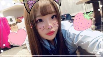 「キラ学祭」09/25(火) 21:09   北野さえらの写メ・風俗動画