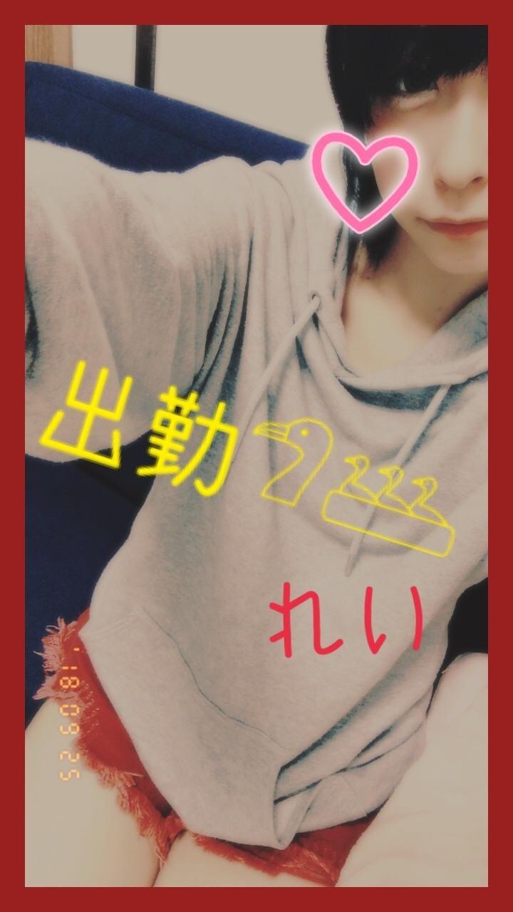 「(( 'ω' 三 'ω' ))シュシュシュッ」09/25(火) 21:34   れいの写メ・風俗動画