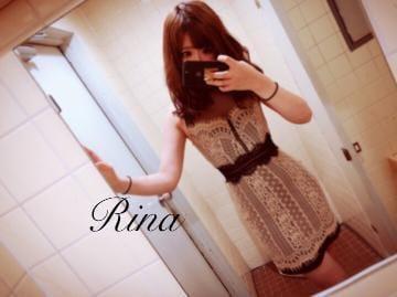 リナ(RINA)「出勤しました」09/25(火) 21:39 | リナ(RINA)の写メ・風俗動画