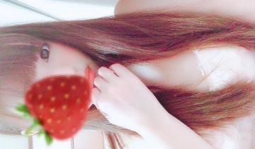 「救世主〜!!」09/25日(火) 22:01 | 苺/いちごの写メ・風俗動画