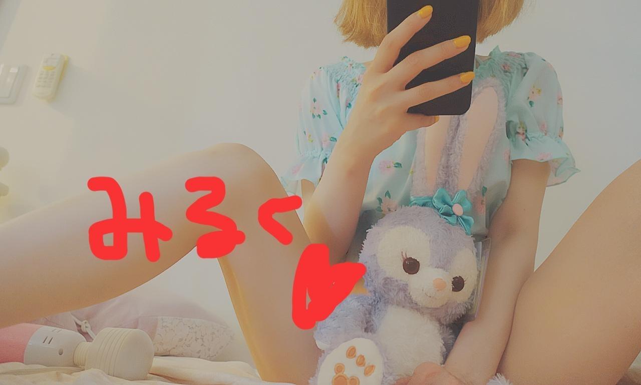 「ありがとねん。」09/26(水) 04:50   Milk~みるく~の写メ・風俗動画