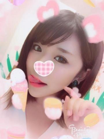 「遊んでくれたお兄様、ありがとう☆」09/26(水) 07:10 | ももかの写メ・風俗動画
