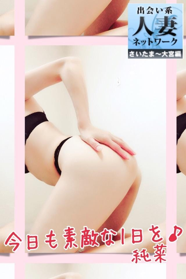 「GOOD モ〜ニング♪」09/26(水) 07:34 | 純菜の写メ・風俗動画