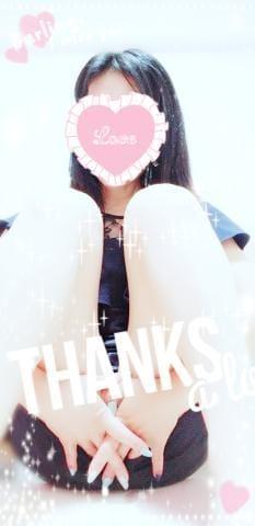 「上がりです」09/26日(水) 07:44 | えりの写メ・風俗動画