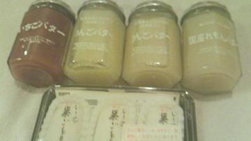 「いってきまーす♪」09/26日(水) 09:29   吉沢 ありさの写メ・風俗動画
