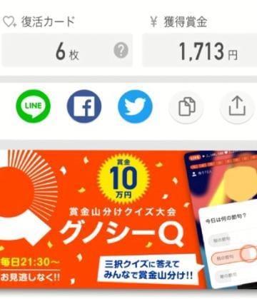 「グノQ」09/26(水) 10:51 | 佐々木しのぶの写メ・風俗動画