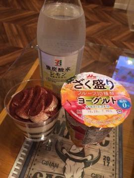 「昨日のおれい」09/26(水) 12:00 | アヤノの写メ・風俗動画