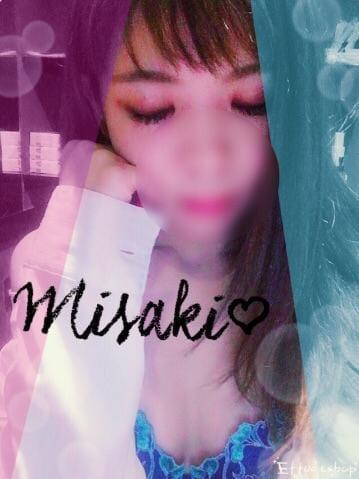 「??変更しました??」09/26(水) 12:24 | ミサキの写メ・風俗動画