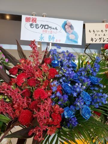 「きたよー!アンフィシアター!」09/26(水) 12:44   唯(ゆい)の写メ・風俗動画